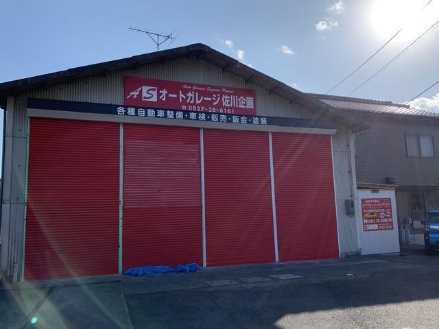 オートガレージ佐川企画(2枚目)