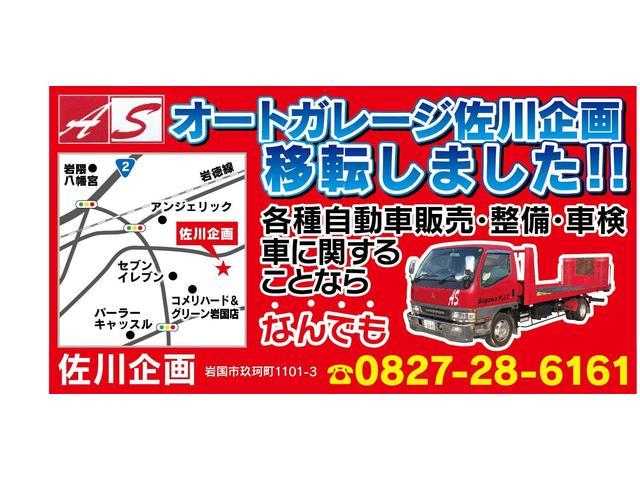 オートガレージ佐川企画(5枚目)