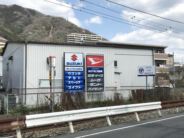 株式会社SP折口自動車