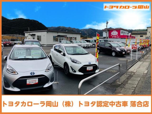 トヨタカローラ岡山(株)トヨタ認定中古車 落合店