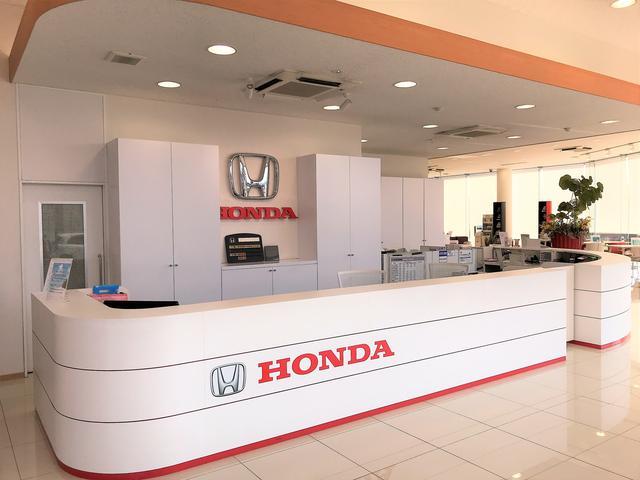 Honda Cars 岡山 岡山中央店(3枚目)