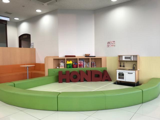 Honda Cars 岡山 岡山中央店(5枚目)