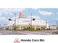 Honda Cars 岡山 岡山中央店