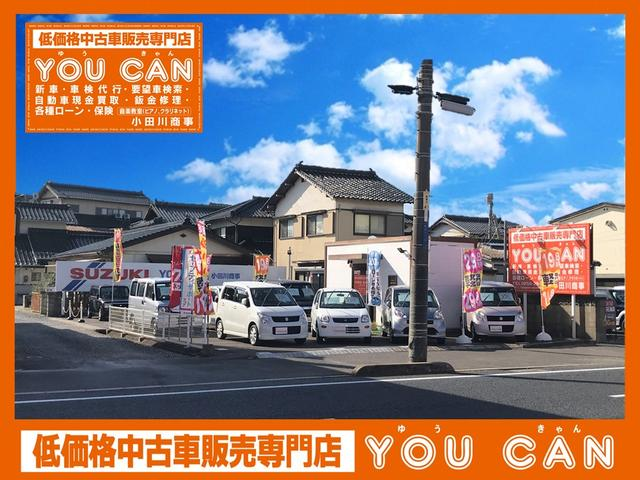 YOU-CAN 小田川商事