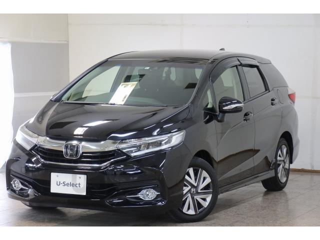 Honda Cars 広島 廿日市店(1枚目)