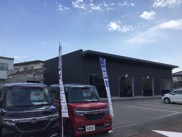 Honda Cars 広島 廿日市店(3枚目)
