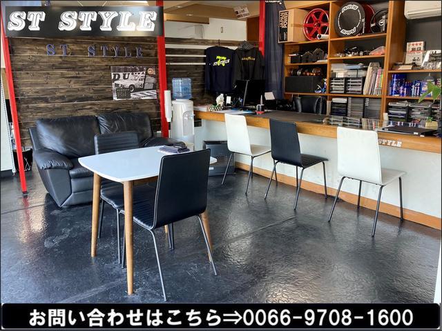 ST STYLE -ST スタイル-(1枚目)