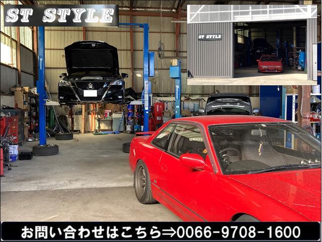 ST STYLE -ST スタイル-(2枚目)