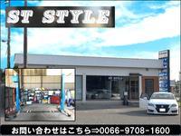 ST STYLE -ST スタイル-