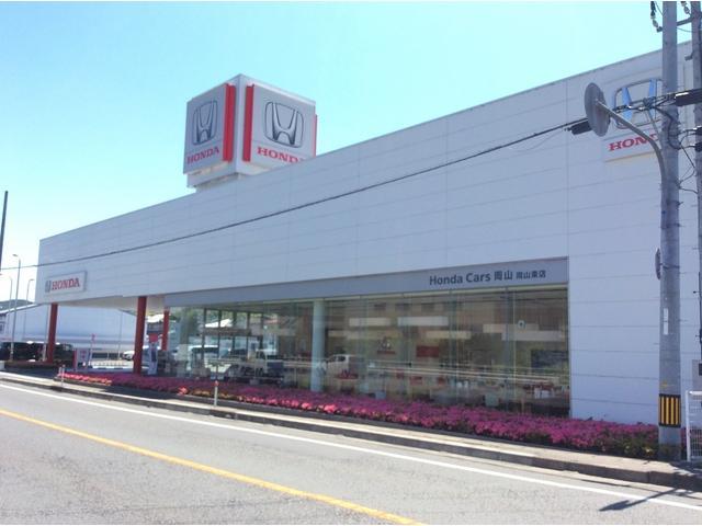 Honda Cars 岡山 岡山東店(1枚目)