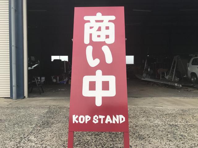 KOP STAND コップスタンド(3枚目)