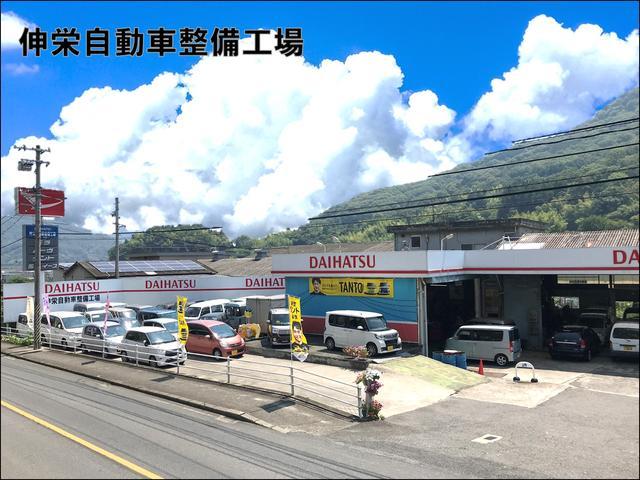 伸栄自動車整備工場