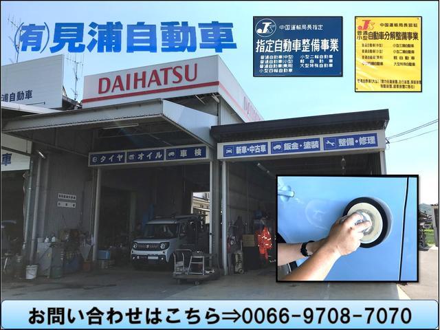 (有)見浦自動車(4枚目)