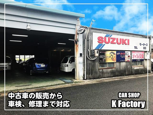 CAR SHOP K Factory(2枚目)