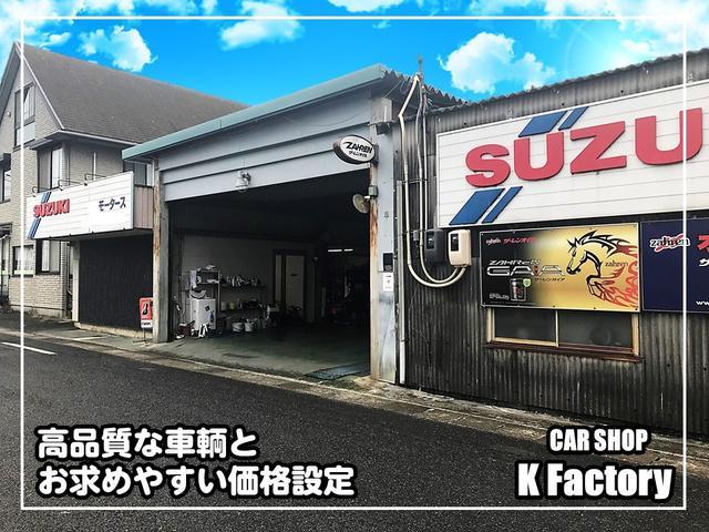 CAR SHOP K Factory(3枚目)
