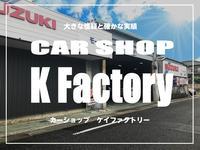 CAR SHOP K Factory
