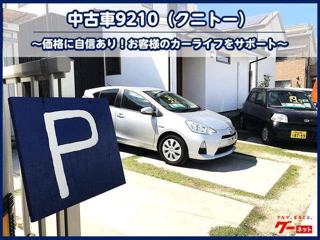 中古車9210(クニトー) JU加盟店(2枚目)