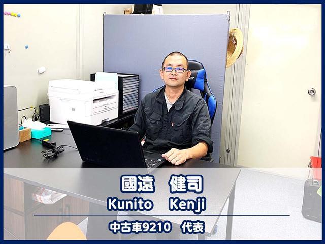 中古車9210(クニトー) JU加盟店(6枚目)