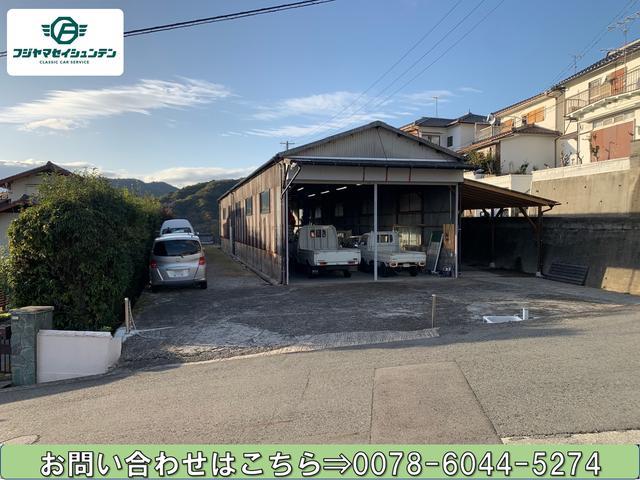 フジヤマセイシュンテン (株)松森自動車商店(1枚目)