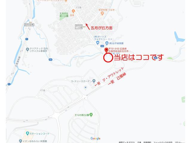 三上商店(5枚目)
