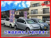 橋本サービス工場