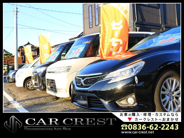 CAR CREST(カークレスト)(2枚目)