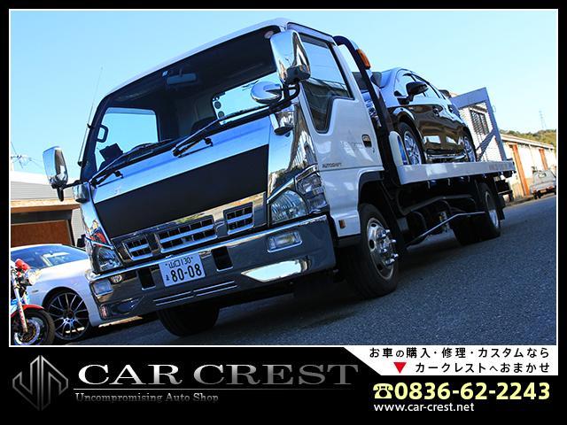 CAR CREST(カークレスト)(5枚目)