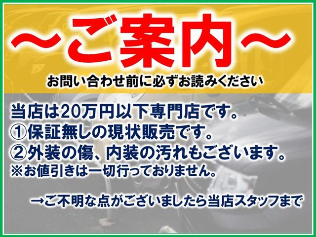 カーセレクトショップY'S 20万円以下専門店(2枚目)