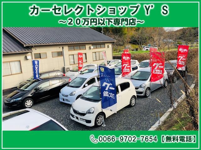 カーセレクトショップY'S 20万円以下専門店(4枚目)