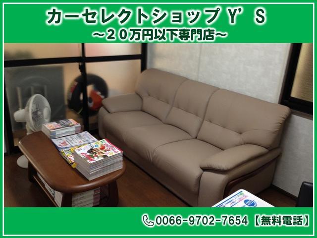カーセレクトショップY'S 20万円以下専門店(5枚目)