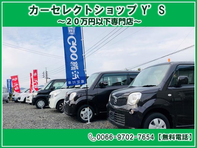 カーセレクトショップY'S 20万円以下専門店(6枚目)