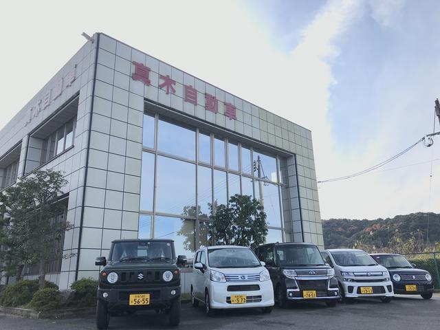 真木自動車 本社展示場
