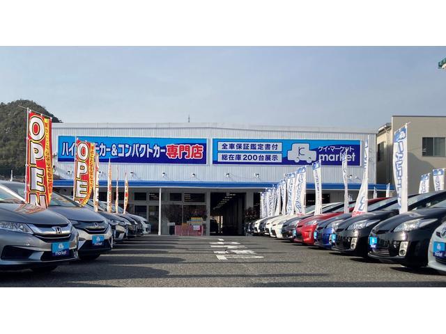 軽マーケット 岩国アウトレット専門店(1枚目)