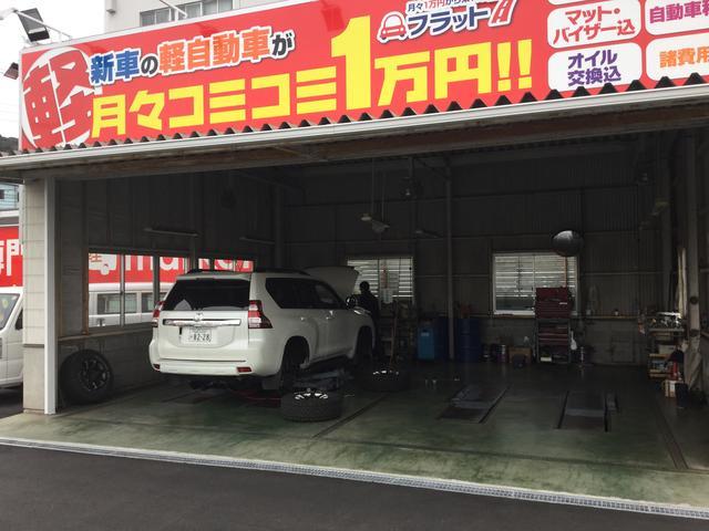 軽マーケット 岩国アウトレット専門店(6枚目)