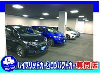 展示場には各メーカーのハイブリッドカー、コンパクトカーを展示しております♪