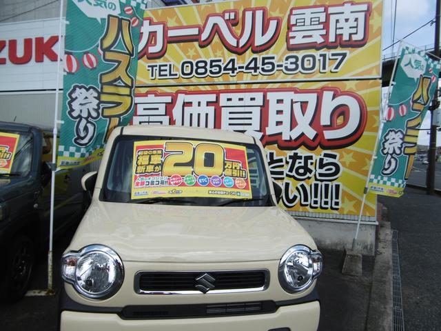 カーベル雲南店/パドック雲南(4枚目)