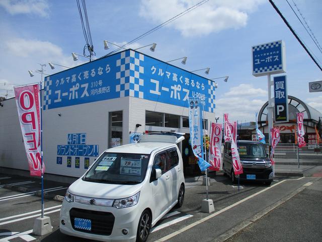 ユーポス310号河内長野店(1枚目)