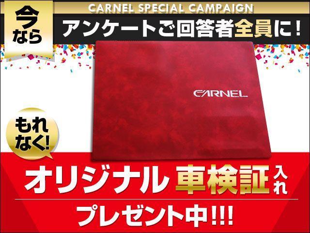 CARNEL 岡山店 諸経費コミコミロープライス総額表示専門店