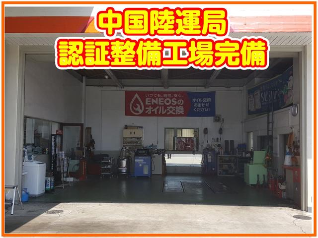 AST(株)オートサービス坪井石油(3枚目)