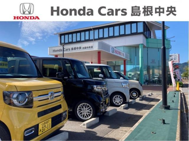 Honda Cars 島根中央 出雲中央店(3枚目)