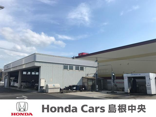 Honda Cars 島根中央 出雲中央店(4枚目)