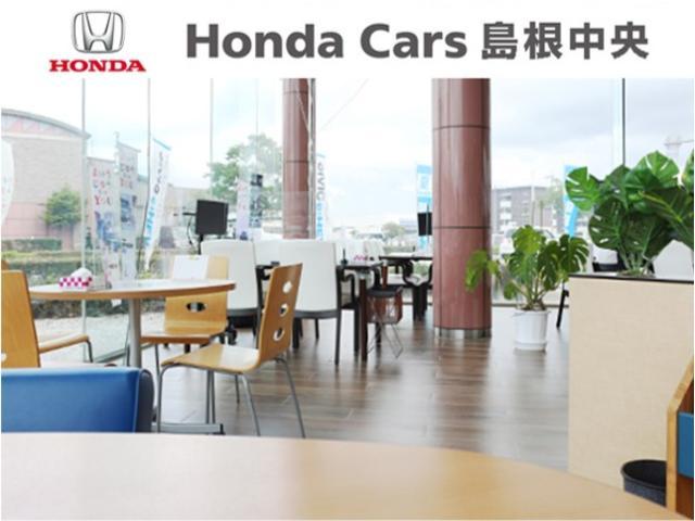 Honda Cars 島根中央 出雲中央店(5枚目)