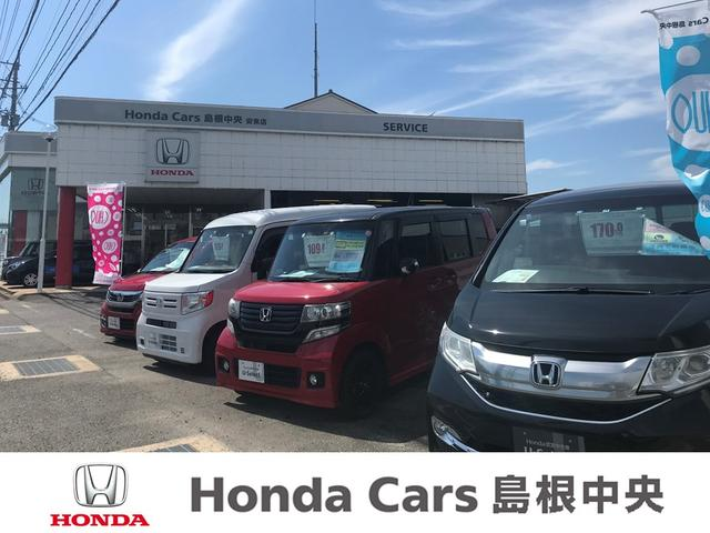 Honda Cars 島根中央 安来店(1枚目)