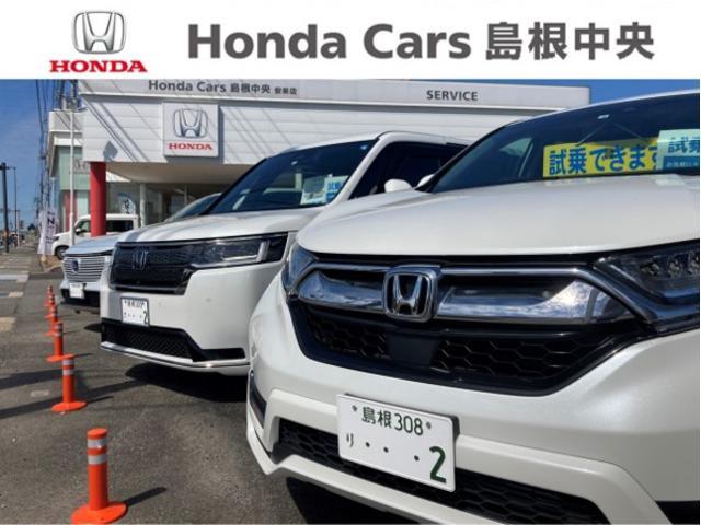Honda Cars 島根中央 安来店(2枚目)