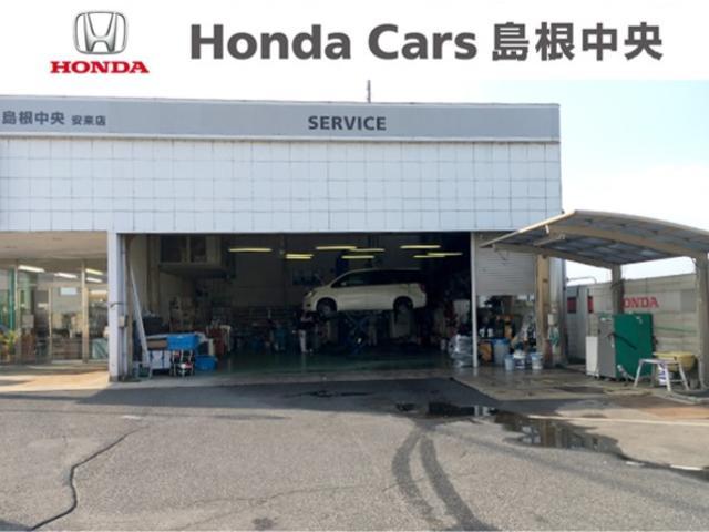 Honda Cars 島根中央 安来店(3枚目)