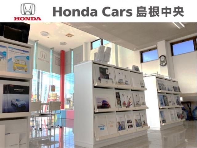 Honda Cars 島根中央 安来店(5枚目)