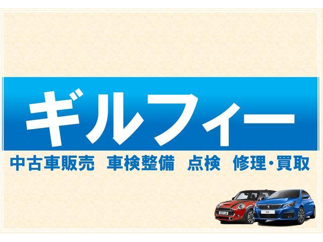 T's Auto(6枚目)