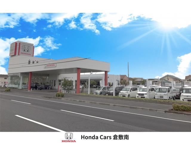 Honda Cars 倉敷南 水島店