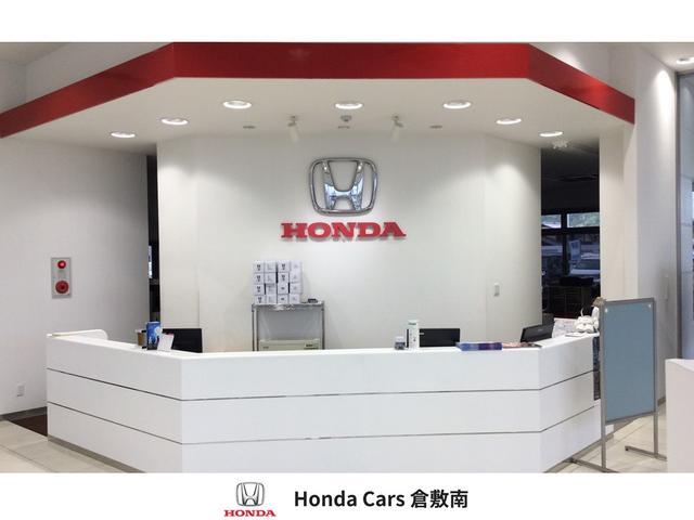 Honda Cars 倉敷南 水島店(3枚目)
