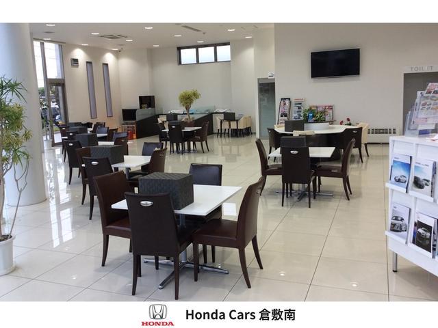 Honda Cars 倉敷南 水島店(5枚目)